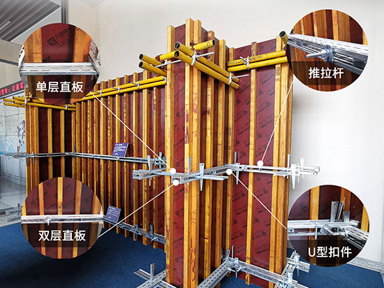 新型剪力墙加固体系